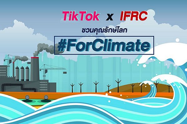 IFRC joins forces with social media giant TikTok to recruit climate volunteers